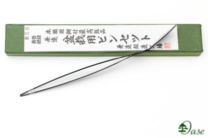 (58) Szpatuło-pinceta ze stali czarnej 200mm
