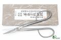 (825) Nożyczki ze stali szlachetnej 210mm
